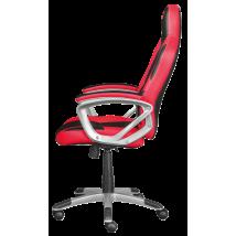 Ігрове крісло GXT 705 Ryon Gaming Chair