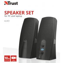 Колонки Almo 2.0 speaker set - black