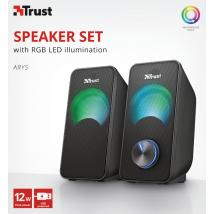 Комплект динамиков Arys Compact RGB 2.0 Speaker Set