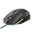 Игровая мышь Trust GXT 950 Idon Illuminated Gaming Mouse