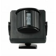 Бездротовий датчик руху Apir-2150 for outdoor use