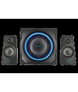 Акустическая система GXT 628 Limited Edition Speaker Set