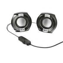 Колонки Polo Compact 2.0 Speaker Set