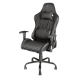 Игровое кресло  GXT 707 Resto Gaming Chair - black