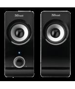 Колонки Remo 2.0 speaker set