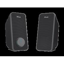 Комплект динамиков Arys 2.0 speaker set